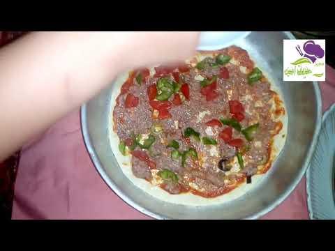 صورة  طريقة عمل البيتزا طريقة عمل البيتزا في البيت من مطبخ ام اميرة طريقة عمل البيتزا من يوتيوب