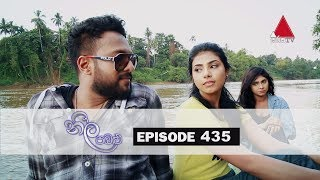 Neela Pabalu - Episode 435 | 10th January 2020 | Sirasa TV Thumbnail