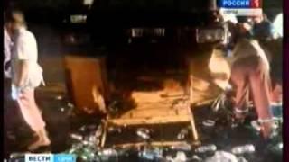 Авария на Мамайском перевале