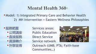 Mental Health 360