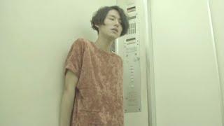 愛と美が炸裂する鮮烈なポップアルバム『愛のクウチュウ戦』(1st love a...