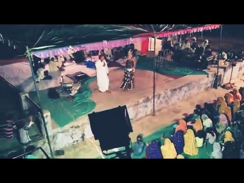 Hariram gujjar dola and dans