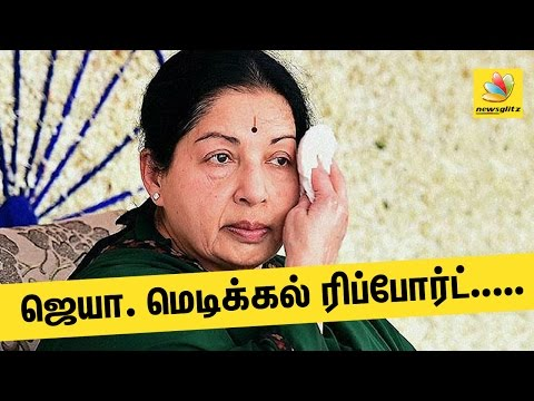 Jayalalitha's Health Condition : FULL STORY of Apollo Hospital | Latest Tamil News