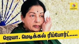 Jayalalitha's Health Condition : FULL STORY of Apollo Hospital | Latest Tamil News(There has been wide speculation about the mysterious circumstances under which Tamil Nadu's Chief Minister Jayalalitha was hospitalized. So what really ..., 2016-10-03T14:00:05.000Z)