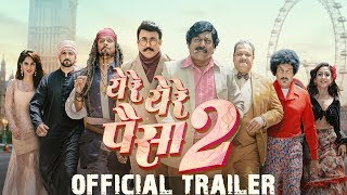 Ye Re Ye Re Paisa 2 Trailer | Marathi Movie 2019 | Sanjay Narvekar, Pushkar Shrotri, Prasad Oak