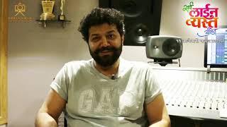 ek-number-song-sarva-line-vyasta-ahe-avadhoot-gupte-siddarth-jadhav-saurabh-gokhale