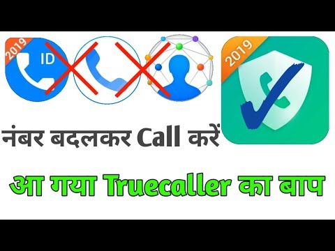 Best Caller Id App Android 2019 Best Calling Caller 2019Truecaller VS DU Caller L Why DU Caller Best