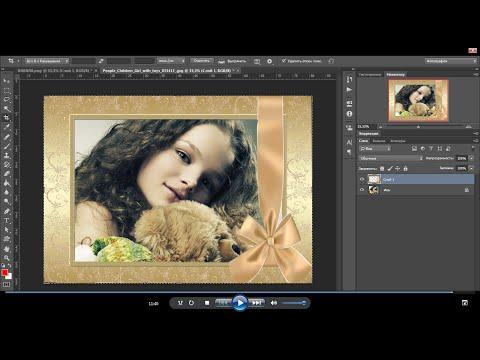 Как вырезать рамку в фотошопе