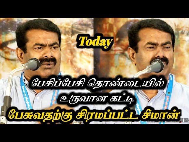 23-02-2020 Seeman Latest Speech at Chennai | Tamil news