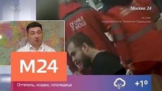 Что грозит медикам, проигнорировавшим лежавшего на полу ресторана мужчину - Москва 24