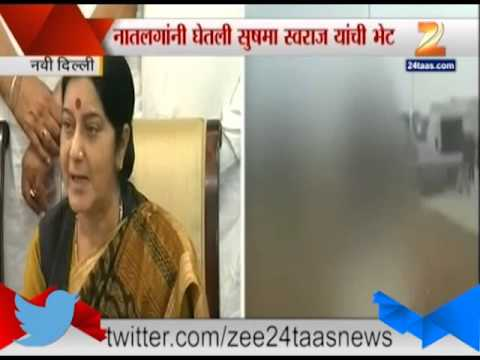 ZEE24TAAS : New Delhi Sushma Swaraj On Indian In Iraq