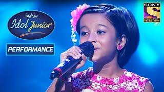Ranita's Innocence Reflects In Her Performance On 'Tu Kitni Achhi Hai'  | Indian Idol Junior 2