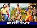 Khesari Lal Yadav, Kajal Raghwani | Superhit Full Comedy Movie | Full Movie 2019