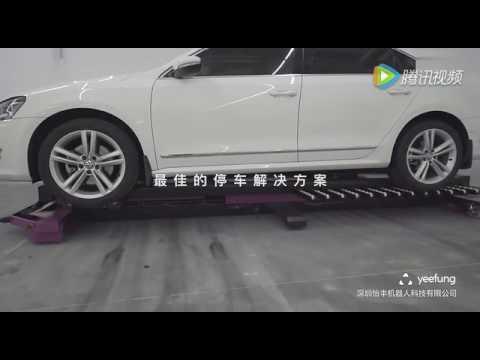 CHINA Intelligent parking robot 2 (中国泊车机器人)