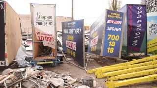 Реклама на прицепах в Одессе. Демонтировано 60 конструкций(Таких конструкций демонтировано более 60-ти. В основном располагались они на островках безопасности, троту..., 2015-04-30T11:24:21.000Z)