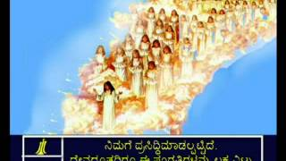 1Peter 1 Kannada Picture Bible
