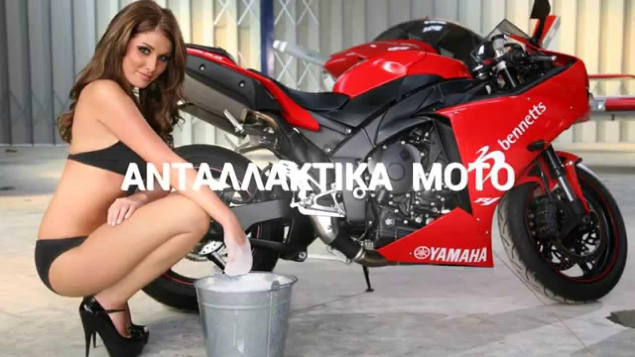 antalaktika suzuki moto axesouar moto athina elastika moto