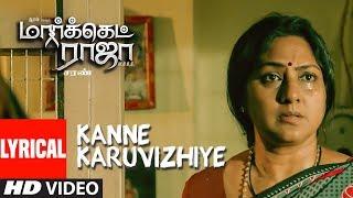 kanney-karuvizhie---al-market-raja-mbbs-arav-kavya-thapar-saran-simon-k-king