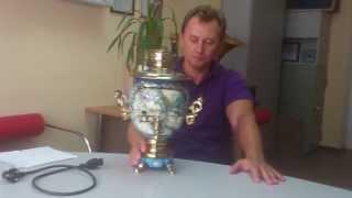 Самовар комбинированный «На лесной опушке»(http://kupisuvenir.com.ua/product/samovar-kombinirovannyj-na-lesnoj-opushke/ Невероятно красивый и практичный подарок -- самовар. Изготовлен..., 2013-07-16T17:13:11.000Z)