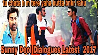 Sunny deol famous dialogues on Cute girls | Hitesh films