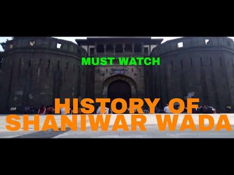 Shaniwar wada Pune | Historical Documentary | Bajirao Peshwa