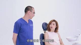 香港牙周病及植齒專頁:女人30 - Stephy x 牙周治療科專科醫生連偉舜 thumbnail