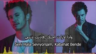 جديد بوراي : أغنية تركية روعة مترجمة بعنوان ( الذنب ذنبي )  | Buray - Kabahat Bende 2019 Resimi