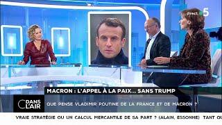 Macron : l'appel à la paix… sans Trump - Les questions SMS  #cdanslair 12.11.2018