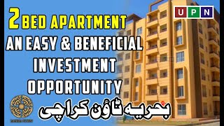 2 Bed Apartment in Bahria Town Karachi | An Easy & Beneficial Investment Opportunity