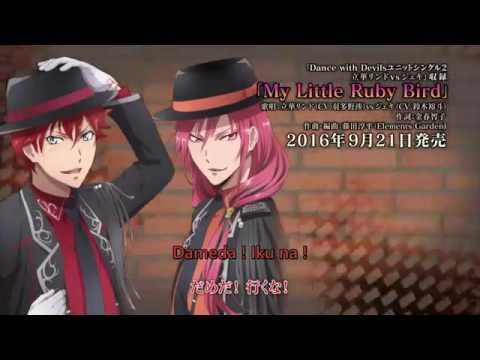 (KARAOKE) DANCE WITH DEVILS~Lindo VS Jek Unit Song (My Little Ruby Bird) + LYRICS IN DESCRIPTION
