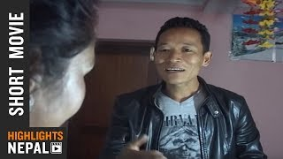 Nepali Short Movie  |  Movie Preview  - xxx - xnxx.com - Porn 18+