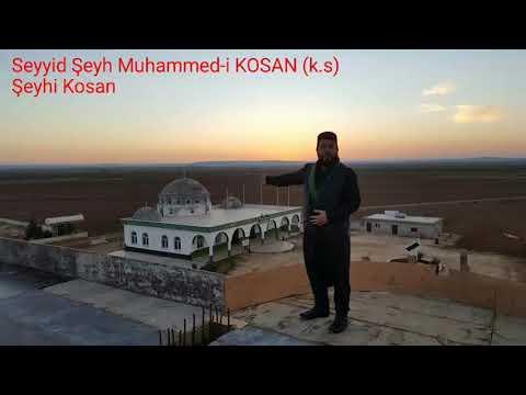 Seyyid Şeyh Muhammed-i Kosan Muhteşem İlahisi HD Ses / Kadiri Tarikatı - Kosan Ocağ-ı