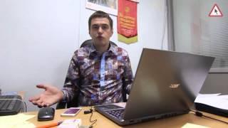 видео Проверка диагностической карты техосмотра по базе РСА.