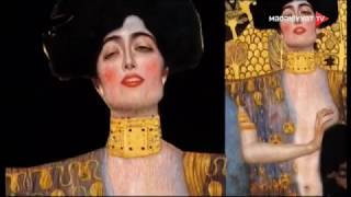 Gustav Klimt - Гу́став Климт
