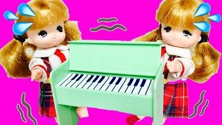 リカちゃん ミキちゃんマキちゃん 幼稚園はじめてのお引越し★ メルちゃん先生と靴やカバンや本を詰めて出発だ! りくくん ベッド アニメ 人気 人形 おもちゃ Ricca-chan Doll thumbnail