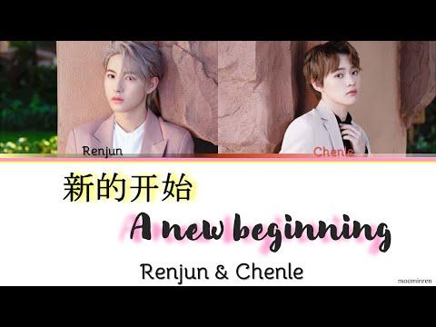 新的开始 (A New Beginning) - Renjun & Chenle (엔시티 드림 - NCT DREAM) 'Lyrics' | Chin-Rom-Eng