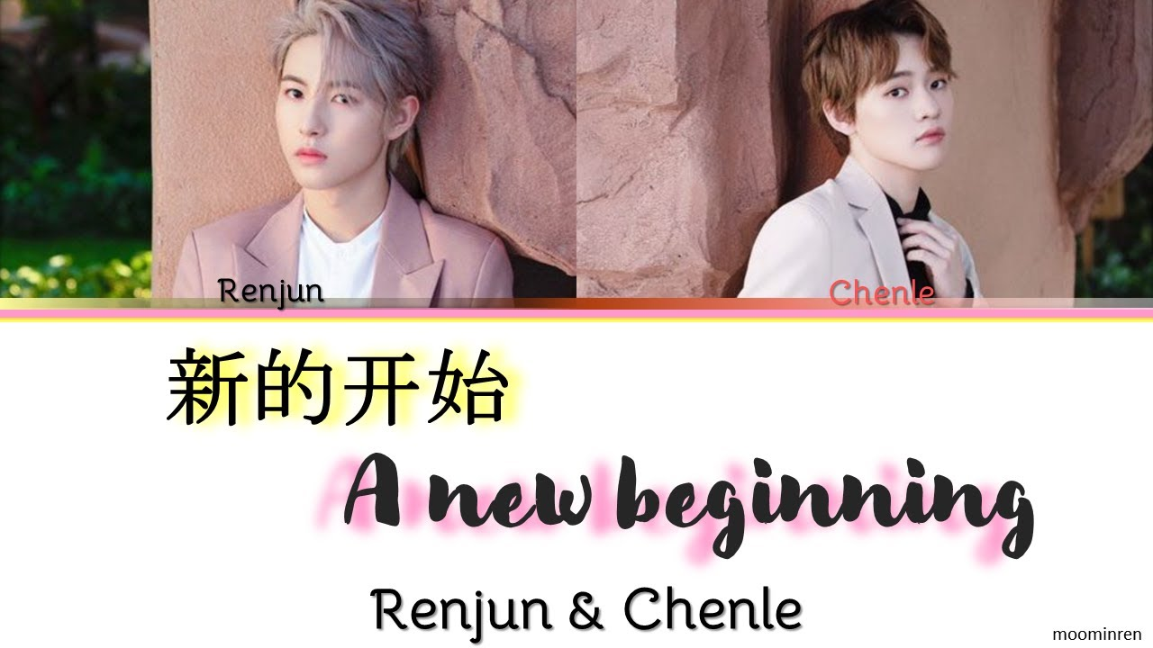 ♪ A New Beginning | Renjun & Chenle