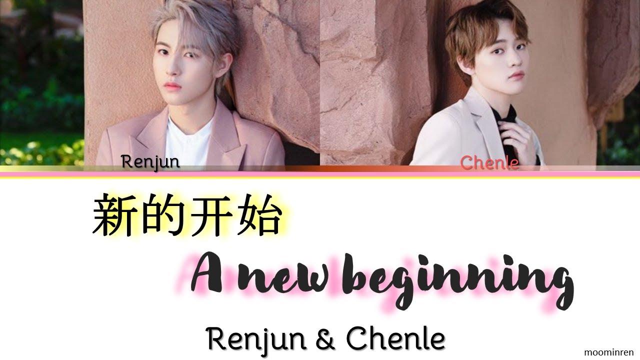 ♪ A New Beginning   Renjun & Chenle