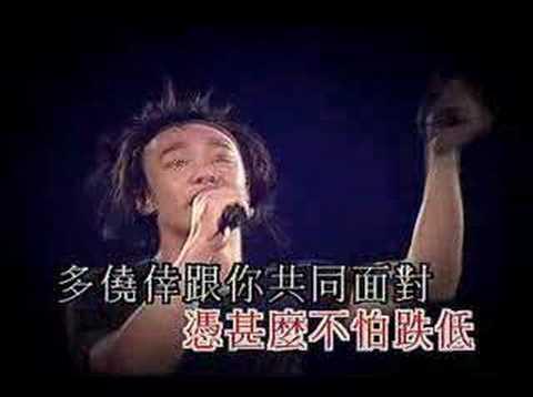 陳奕迅 2003 Concert Part 28 - 幸福摩天輪