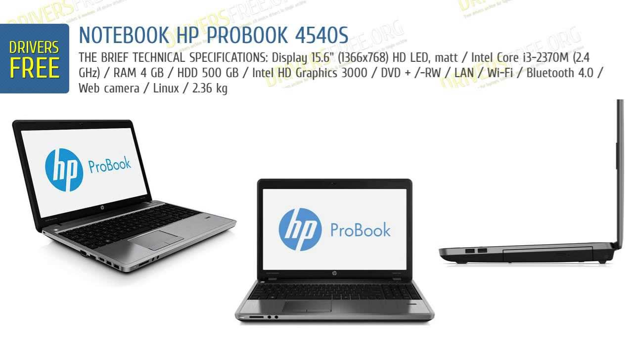 Notebook HP ProBook 4540s  Download drivers for Windows 7