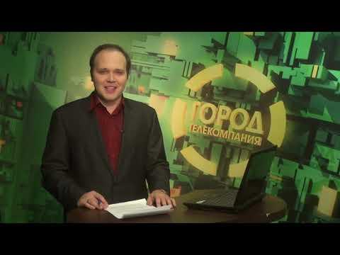 День города - новости Рязани 12.12.19