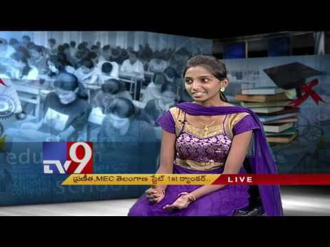 Opportunities in Commerce @ Tapasya Educational Institutions - Career Plus - TV9