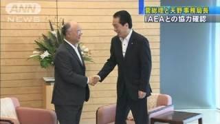 【原発】IAEA事務局長が総理と会談 協力を確認(11/07/26)