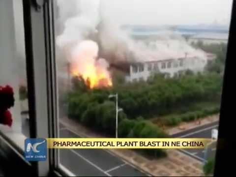 Pharmaceutical plant blast in Shenyang, China