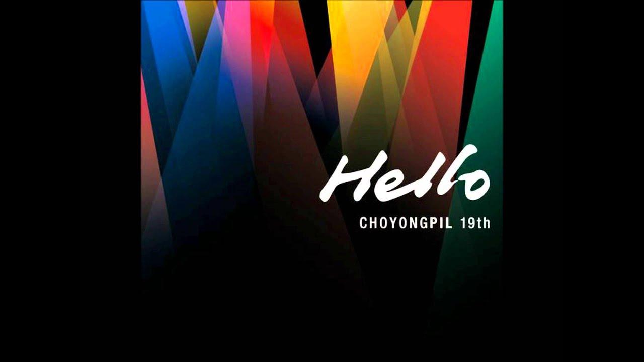 Cho yong pil hello ahn jae hyun dating 3