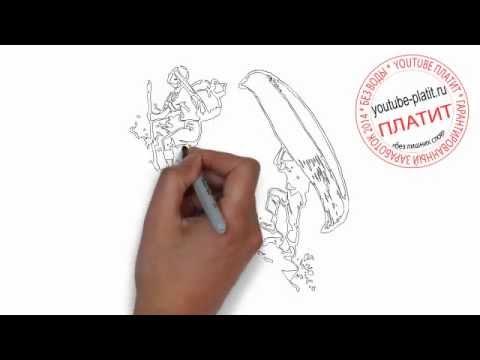 Как нарисовать рыбаков с лодкой