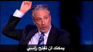 البرنامج - لقاء باسم مع جون ستيوارت - الحلقه 28 Jon Stewart with Bassem Youssef in Egypt