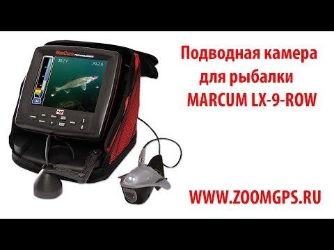 тест подводных видеокамерах для рыбалки