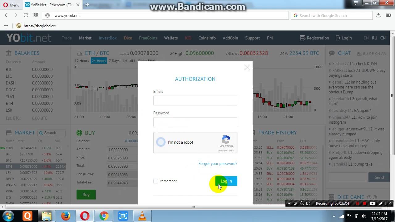 1031 exchange cryptocurrency 2021