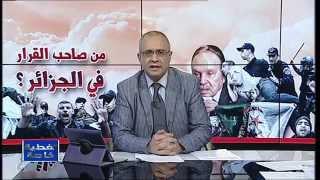 الجزائر: الإنسداد وسيناريوهات الخروج من الأزمة ..!